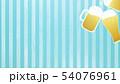 背景-ビール-乾杯-ストライプ-ブルー 54076961
