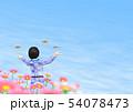 チョウ(イメージ) コスモス 秋桜 女の子 コピースペース 54078473