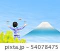 チョウ(イメージ) 菜の花 富士山 女の子 春 コピースペース 54078475