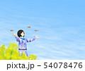 チョウ(イメージ) 菜の花 女の子 春 コピースペース 54078476
