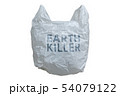 "A plastic bag with inscription ""Earth Killer"" 54079122"