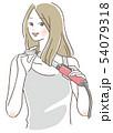 コテを使う女性 54079318