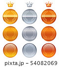 王冠 ランキング 月桂樹のイラスト 54082069