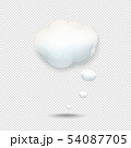 Cloud Icon Isolated White Background 54087705