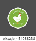 Premium chicken logo. Labels, badges and design elements. Organic style. Green eco chicken stickers 54088238