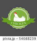 Premium chicken logo. Labels, badges and design elements. Organic style. Green eco chicken stickers 54088239