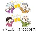 飲み会 乾杯 ビールのイラスト 54090037