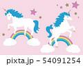 2頭のユニコーン 星 雲 虹 レインボー 54091254