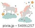 2頭のユニコーン 星 雲 54091257
