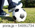 サッカー (スポーツ 運動 球技 エクササイズ ダイエット トレーニング コピースペース ボール) 54091734