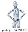 アンドロイド ロボット 人型ロボットのイラスト 54091938