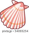 貝 シーフード 魚介類 54093254