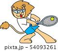 動物 ライオン 運動 54093261