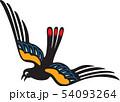 新しい 画像 動物 54093264