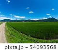 筑波山から加波山への山並み 54093568