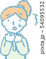 女性 ポニーテール 主婦 ポーズ リアクション 上半身 イラスト 54095532