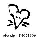 筆文字 素朴なネズミ ねずみ年 年賀2020 イラスト 54095609