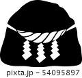 さざれ石 アイコン ベクター 54095897