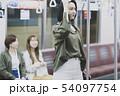 電車乗車イメージ 「撮影協力 札幌市交通局」 54097754