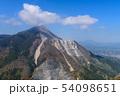 武甲山 54098651