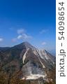 武甲山と青空 54098654