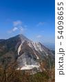 焼山から眺める武甲山 54098655
