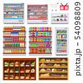 Supermarket shelves set 54098809