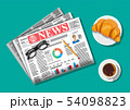 Newspaper with croissant, cup of coffee, pencil. 54098823