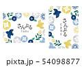 ポップな和柄水彩夏テンプレート 54098877