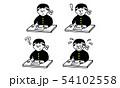 ベクター セット テストのイラスト 54102558