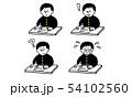 ベクター セット テストのイラスト 54102560