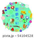 夏祭りイラストセット 01 54104528