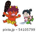対決する桃太郎と赤鬼 54105799