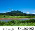 桜川河畔からの筑波山 54108492