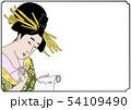浮世絵風アレンジイラスト歌舞伎風おいらん文字なし 54109490