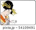 浮世絵風アレンジイラスト歌舞伎風おいらん文字なし 54109491
