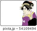 浮世絵風アレンジイラスト歌舞伎風おいらん文字なし 54109494