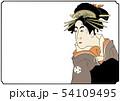 浮世絵風アレンジイラスト歌舞伎風おいらん文字なし 54109495