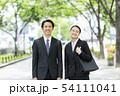 男性 ビジネスウーマン ビジネスの写真 54111041