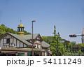 【原宿駅 風見鳥】 54111249