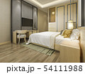 bedroom suite in hotel with tv and working table 54111988