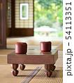 碁盤と碁石 54113351