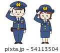 警察官の男女 54113504