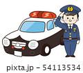 男性警察官とパトカー 54113534