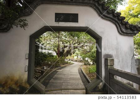 福州園 54113583