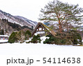 Winter season at Shirakawa-go village, Gifu, Japan 54114638