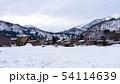 Historic Villages of Shirakawa-go in Gifu, Japan 54114639