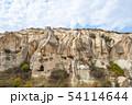 Landscape of Cappadocia in Goreme, Turkey 54114644