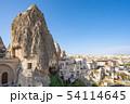 Cappadocia skyline in Goreme, Turkey 54114645