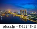 View of Singapore city skyline at night 54114648